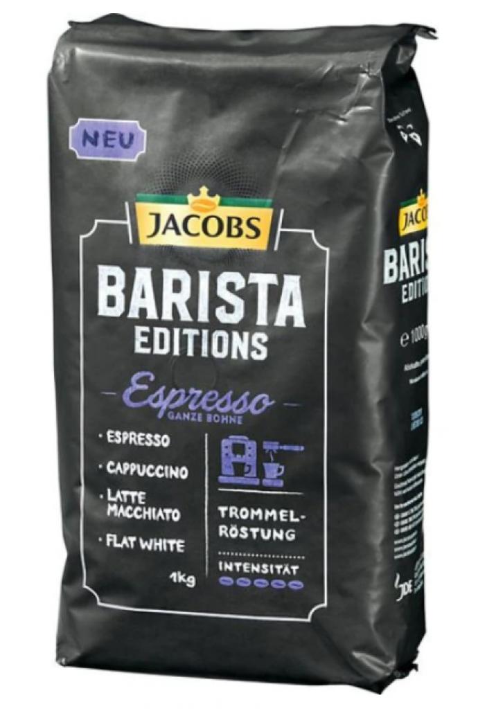 Кафе на Зърна Jacobs Barista Espresso
